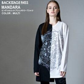 BACKSTAGE PASS バックステージパス BUFFALO BOBS バッファローボブズ MANDARA(マンダラ) アシメ ビッグシルエットTシャツ