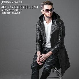 【再入荷予約ポイント10倍】JOHNNY CASCADE-LONG(ジョニーカスケード ロング)シープレザー モッズコート JOHNNY WOLF ジョニーウルフ BUFFALO BOBS バッファローボブズ