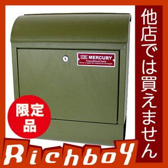 MERCURY mercury MCR Mail Box post post Matt olive