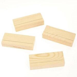 【送料無料】mori no kami 天然木 カードスタンド 2個セット ベージュ ブナ おしゃれ プチギフト プレゼント 木製品 スタンド 小物収納 インテリア リッチボーイ