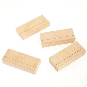 【送料無料】mori no kami 天然木 カードスタンド 2個セット ベージュ 松 おしゃれ プチギフト プレゼント 木製品 スタンド 小物収納 インテリア リッチボーイ