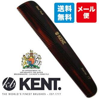 肯特肯特便携式梳子 3 英国王室的授权