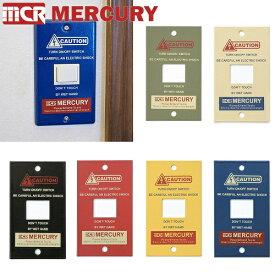 MERCURY マーキュリー スイッチ プレート カバー 1口用 6色展開 インテリア雑貨の専門店 おしゃれ 各種ギフトにも プチギフト 贈り物 リッチボーイ