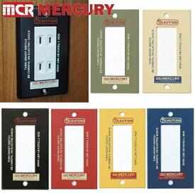 MERCURY マーキュリー スイッチ プレート カバー 2〜3口用 6色展開 インテリア雑貨の専門店 おしゃれ 各種ギフトにも プチギフト 贈り物 リッチボーイ