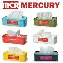 【送料無料】MERCURY マーキュリー TissueCase ティッシュケース BLACK マットブラック 6色展開 他のカラーも選べます 【インテリア雑貨の...