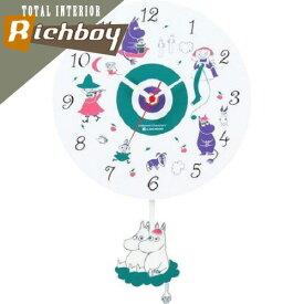 送料無料 Moomin ムーミン ファミリー クロック 振り子時計 ホワイト インテリア雑貨の専門店 時計 掛け時計 壁掛け おしゃれ オシャレ 各種ギフトにも プチギフト 贈り物 リッチボーイ