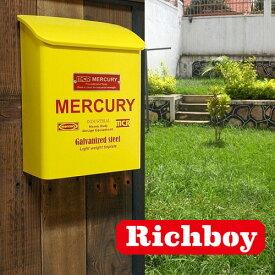 【送料無料】 MERCURY マーキュリー Porch Mail Box ポーチ メールボックス 郵便ポスト ブリキ製 6色展開 インテリア雑貨の専門店 郵便受け 郵便入れ おしゃれ 各種ギフトにも プチギフト 贈り物 敬老の日 プレゼント リッチボーイ