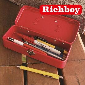 MERCURY マーキュリー ミニ ツールボックス 筆箱 工具箱 ブリキ製 C197 5色展開 インテリア雑貨の専門店 オシャレ DIY 工具 工具箱 おしゃれ 雑貨 各種ギフト、父の日のプレゼントにも プチギフト 贈り物 リッチボーイ