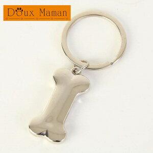 【送料無料】Doux Maman ドゥママン キーリング キーホルダー ドッグボーン 骨型 メンズ&レディースのアクセサリー・専門店 プレゼント リッチボーイ