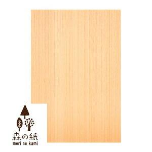 mori no kami 森の紙 極薄 天然木の紙 ひのき 葉書サイズ 20枚入り インクジェットプリンター印刷 インテリア雑貨の専門店 ギフト 贈り物 プチギフト おしゃれ はがきサイズ ハガキサイズ プレ