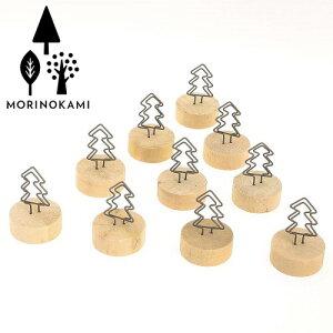 【送料無料】天然木 ウッド アイアン かわいい カードスタンド 森の樹 10個セット おしゃれ プチギフト プレゼント 値札立て カードスタンド ポストカード インテリア
