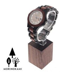 【送料無料】森の紙 腕時計用 木 ウッド ウォッチスタンド ウォルナット ブラウン 角 ディスプレイスタンド 時計収納 布クロス付 デスクトップ 時計 収納 プチギフト プレゼント 木製品 デスク整理
