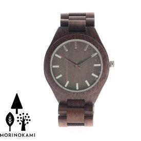 【送料無料】森の紙 シンプル 木 時計 ウォルナット ウッド 腕時計 メンズウォッチ ブラウン おしゃれ プチギフト プレゼント 木製品