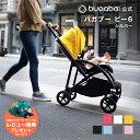 【1周年キャンペーン】P10倍&レビュー投稿でプレゼント!公式4年保証 バガブー ビー6 シルバーシャーシ本体セット(7色…