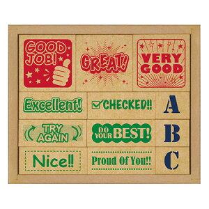 木製英語評価印セット 1セット12個入/ビバリー SOH-006/三段階評価 ゴム印 評価印 採点 テスト はんこ ハンコ 判子 先生 児童 生徒 宿題 課題 学習 教育 塾 習い事 英語 英会話 かわいい おしゃれ