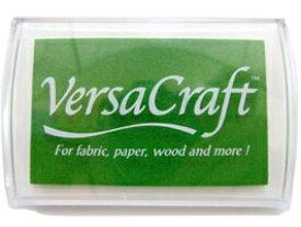スタンプ台 バーサクラフト Lサイズ スプリンググリーン 緑 布用スタンプパッド インクパッド 水性顔料インク ツキネコ VK-122