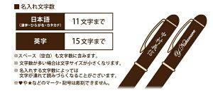 ボールペン名入れジェットストリーム4&10.7mm0.5mm0.38mm多機能ボールペン名入れペン三菱鉛筆ギフト卒業記念品卒団記念品入学祝就職祝誕生日プレゼント父の日母の日創業記念創立記念名前入り成人式記念品1本から1個から