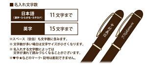 【名入れ無料】JETSTREAMPRIME(ジェットストリームプライム)3色ボールペン/uni-ユニ-/三菱鉛筆【F彫刻】/父の日/記念品/プレゼント/就職祝/卒業記念品/入学祝/敬老の日/ギフト【楽ギフ_包装】【楽ギフ_名入れ】【RCP】