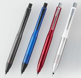 【新発売】シャープペン クルトガ アドバンス アップグレードモデル 0.5mm M5-1030 1P 三菱鉛筆 ※名入れ無し商品