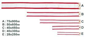 ペナント HR-1792 C サイズ:40x450mm/トロフィー/優勝カップ/優勝杯/ペナント
