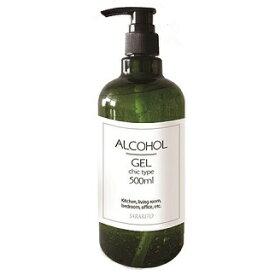 アルコールジェルシック500ml アルコール濃度は約70% 除菌 アルコール洗浄 速乾性 大容量 新しいライフスタイル
