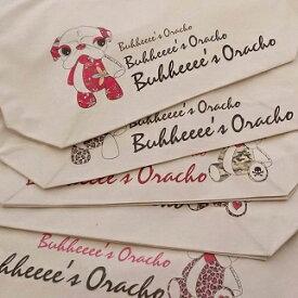 パググッズ ビッグバッグ【Buhheeee's Oracho】自社オリジナル商品 母の日 誕プレ パグ ぶひーずおらちょ ブヒーズ 旅行 帰省