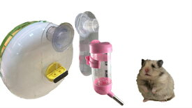 小動物 回し車固定 水ボトル固定 Pハンガー