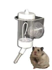ボトルなし ボトルホルダー 水ボトル固定 吸盤 水槽 小動物 ハムスター ハリネズミ 衣装ケース