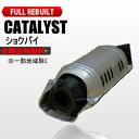 触媒 コンバーター リビルト タイタン SYF6T RFE2-20-600A 送料無料