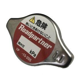 ラジエーターキャップ トヨタ ラクティス NCP100 16401-31480