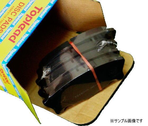 フロント ブレーキパット 新品 フリードスパイク GB3 GB4 TOPLEAD製 送料無料