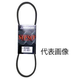 三ツ星ベルト/MITSUBOSHI ローエッジベルト MPMF6455 1本 ダットサン/キャンター/ローザ/ギガ等
