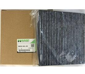ホンダ ハンプ エアクリーンフィルター エアコンフィルター N-BOX N-ONE等に! H8029-SAA-J04