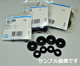 ミヤコ/Miyaco カップキット WK-699-01 1セット