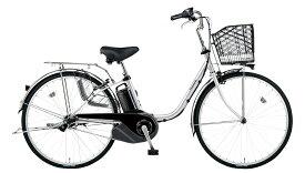 【[独自企画でポイント5倍!!&更にエントリーと楽天カード決済で+4倍!]※毎月5と0のつく日限定】 Panasonic パナソニック 電動自転車 ビビ・SX 26インチ 2020年モデル ELSX632