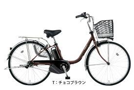 【8/18以降出荷】最安値に挑戦中! Panasonic(パナソニック) 最新2020年モデル 電動自転車 ViVi SX(ビビSX) 26インチ 標準装備モデル 激安 大容量 高身長 限定品 大特価 疲れにくい 完全組み立て
