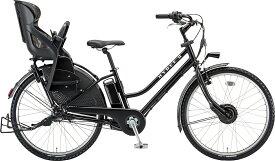 ブリヂストン 電動自転車 HYDEE.II(ハイディー ツー)【3人乗り対応】 2020年モデル HY6B40-BK T.Xクロツヤケシ(ツヤ消しカラー) 26インチ