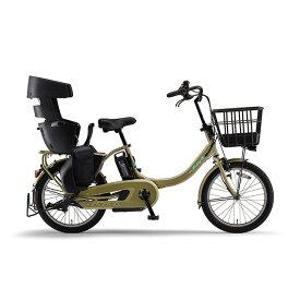 YAMAHA 2021年モデル 幼児2人同乗基準適合 電動自転車 PAS Babby un SP (パス バビーアンSP) PA20BSPR-MUB マットアンバー 20インチ