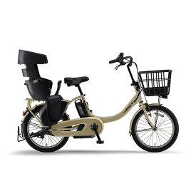 YAMAHA 2021年モデル 幼児2人同乗基準適合 電動自転車 PAS Babby un SP (パス バビーアンSP) PA20BSPR-BE マットカフェベージュ 20インチ
