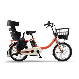 YAMAHA 2021年モデル 幼児2人同乗基準適合 電動自転車 PAS Babby un SP (パス バビーアンSP) PA20BSPR-CRD コーラルレッド 20インチ