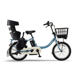 YAMAHA 2021年モデル 幼児2人同乗基準適合 電動自転車 PAS Babby un SP (パス バビーアンSP) PA20BSPR-BL2 パウダーブルー2 20インチ