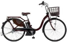 クーポンも。【MAX P21.5倍は11/1限定!※独自P+4倍&ワンダフルデー&SPU】 2021年モデル 26インチ YAMAHA(ヤマハ) PAS With(パスウィズ) PAS With PA26W カカオ 26インチ 電動アシスト自転車 限定特別価格