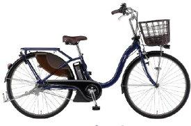 クーポンも。【MAX P21.5倍は11/1限定!※独自P+4倍&ワンダフルデー&SPU】 2021年モデル 26インチ YAMAHA(ヤマハ) PAS With(パスウィズ) PAS With PA26W ノーブルネイビー 26インチ 安心 電動電動アシスト自転車 限定特別価格