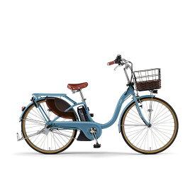 【11/25 ポイント14倍以上確定※エントリー&楽天カード決済で】 2021年モデル 26インチ YAMAHA(ヤマハ) PAS With DX(パスウィズデラックス) PAS With DX PA26WDX-BL2 パウダーブルー2 電動自転車