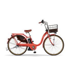 【11/25 ポイント14倍以上確定※エントリー&楽天カード決済で】 2021年モデル 26インチ YAMAHA(ヤマハ) PAS With DX(パスウィズデラックス) PAS With DX PA26WDX-CRD コーラルレッド 電動自転車