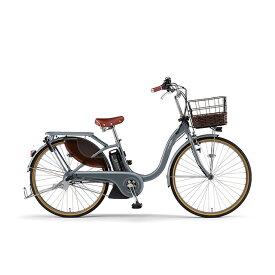 2021年モデル 26インチ YAMAHA(ヤマハ) PAS With DX(パスウィズデラックス) PAS With DX PA26WDX-SGY ソリッドグレー 電動自転車