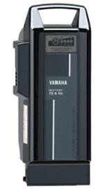 【電動自転車 バッテリー】ヤマハ15.4Ah リチウムバッテリー(X0U-82110-20)