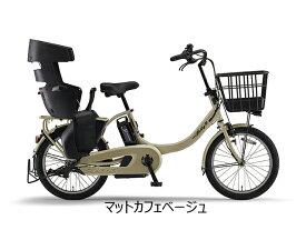 YAMAHA 2020年モデル 幼児2人同乗基準適合 電動自転車 PAS Babby un SP (パス バビーアンSP) 大容量 防犯登録サービス PAS Babby Un SP