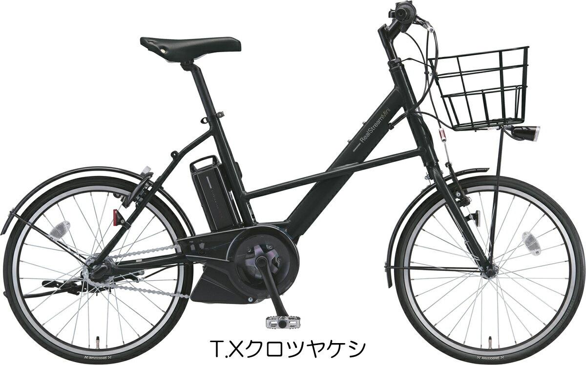 【完全組み立て済み】【2018年モデル】【ブリヂストン】【電動自転車】リアルストリームmini