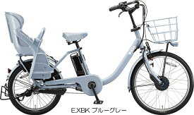 2020年モデル 電動自転車 ブリヂストン ビッケモブdd bikke MOB dd 20インチ BM0B40 ビッケ モブ